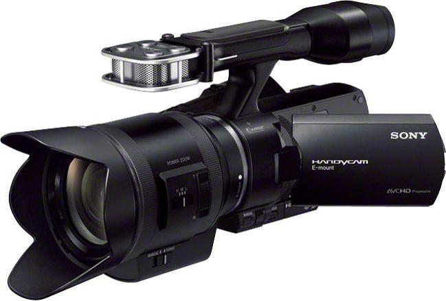NEX-VG30H