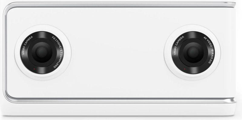 Lenovo Mirage Camera with Daydream ZA3A0011JP