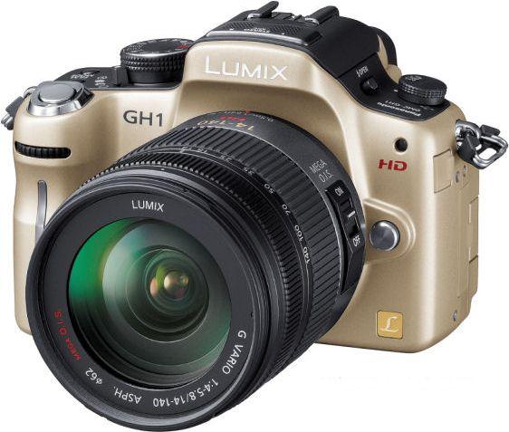 LUMIX DMC-GH1K レンズキット
