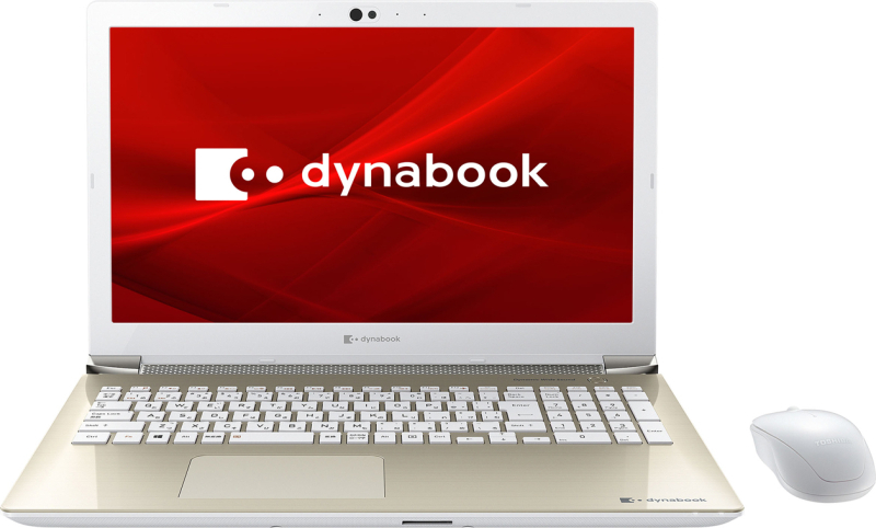 dynabook T7 (2019)