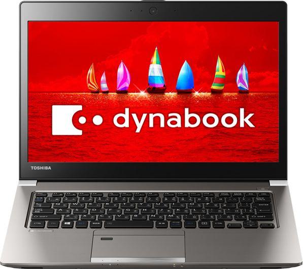 dynabook RZ63/HS