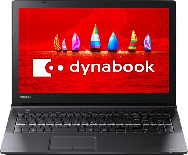 dynabook AZ35/FBSD