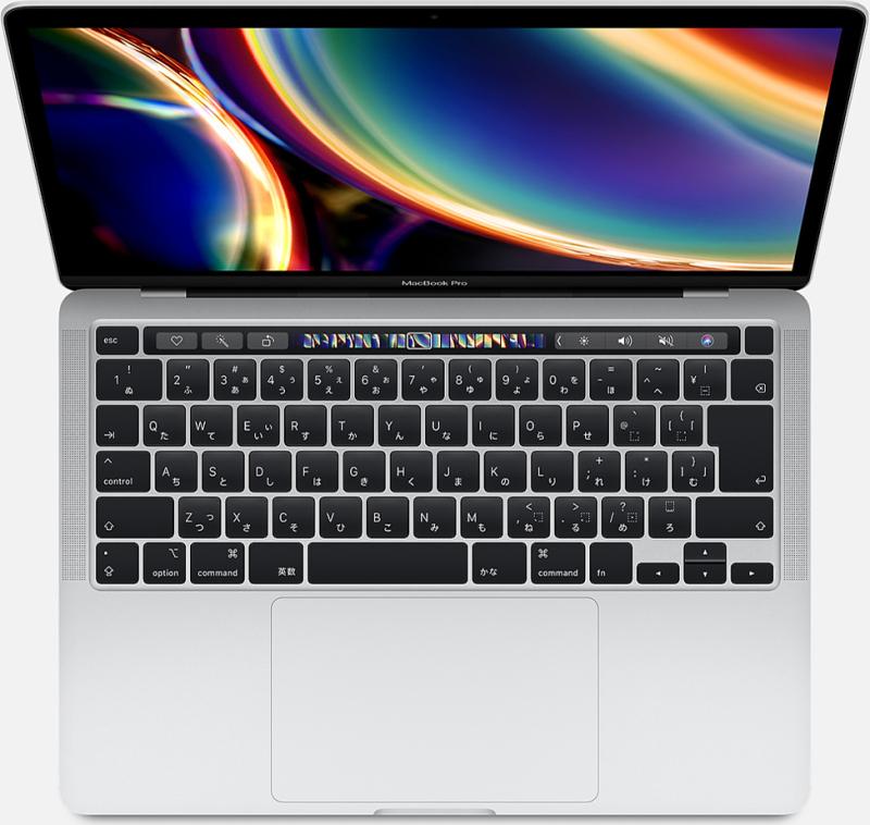 MacBook Pro 2000/13.3 MWP82J/A