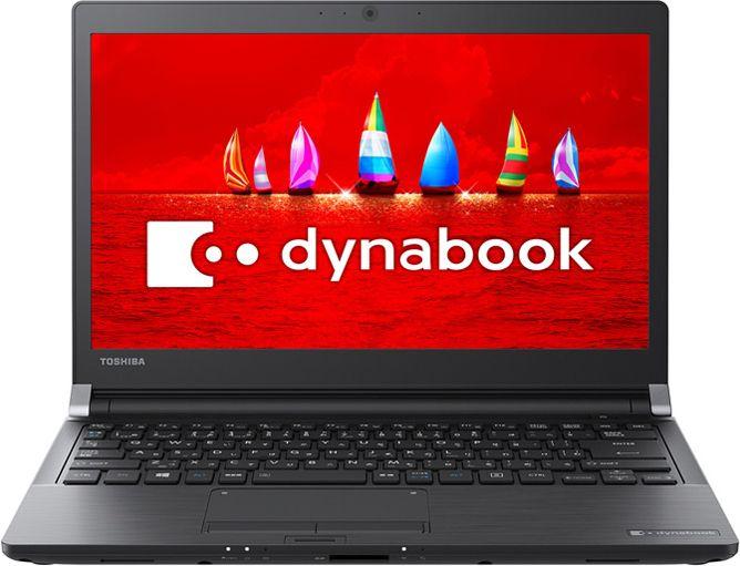 dynabook RZ33/FB
