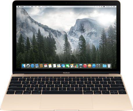 MacBook MK4N2J/A