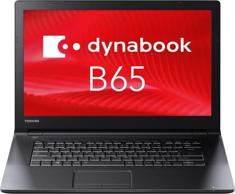 dynabook B65/H