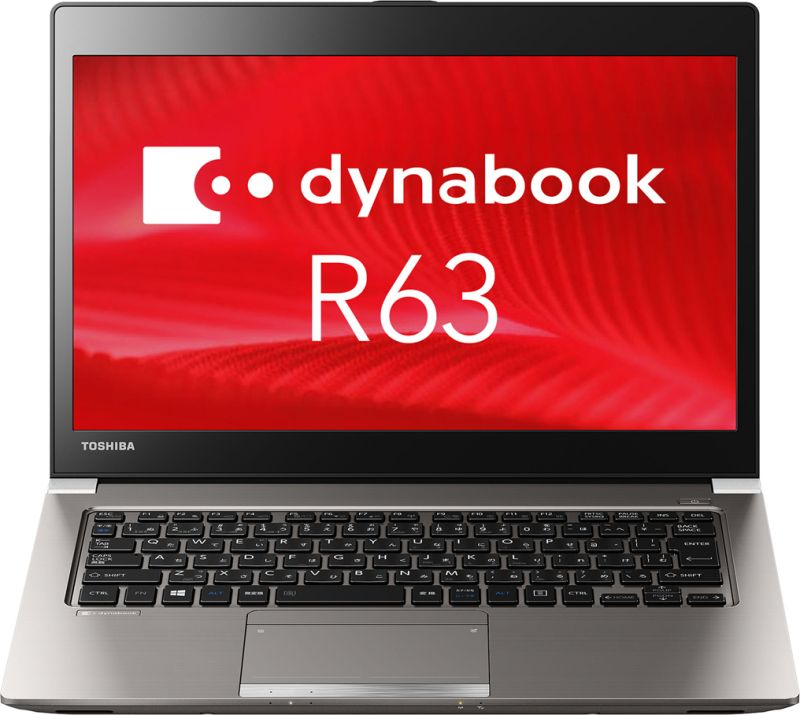 東芝 dynabook R63 R63/W PR63WBAA63CAD81