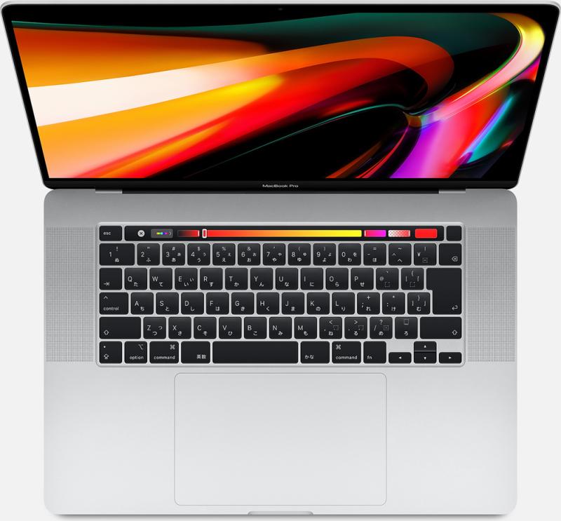 MacBook Pro 2300/16 MVVM2J/A