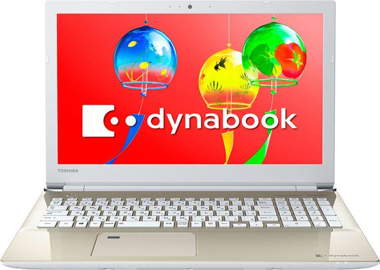 dynabook AZ25/GG