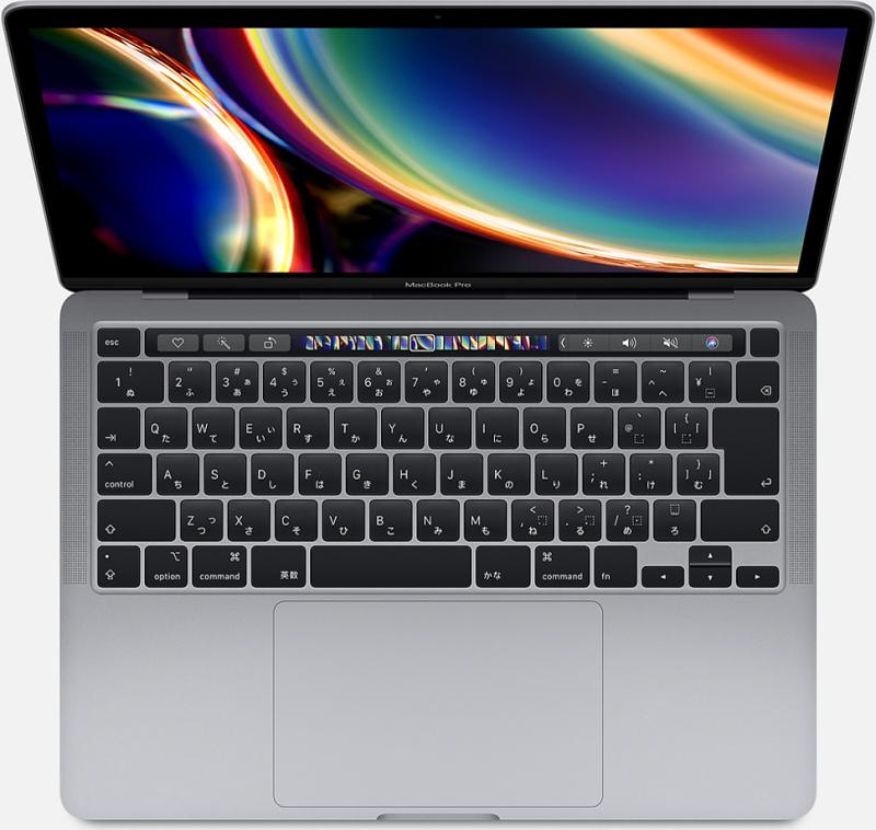 MacBook Pro 2000/13.3 MWP52J/A