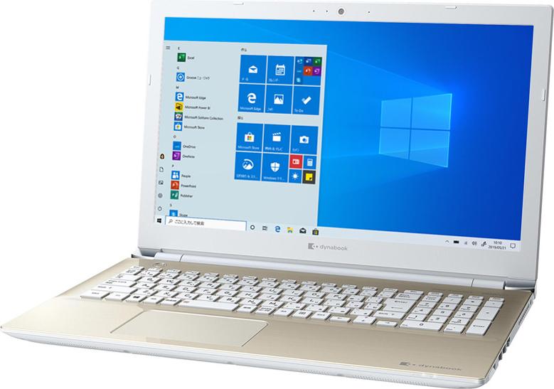 dynabook CZ45/LG W6CZ45BLGH