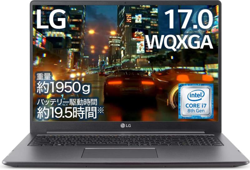 LG gram 17U790-PA76J