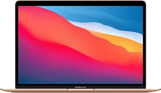 MacBook Air 13.3 MGND3J/A