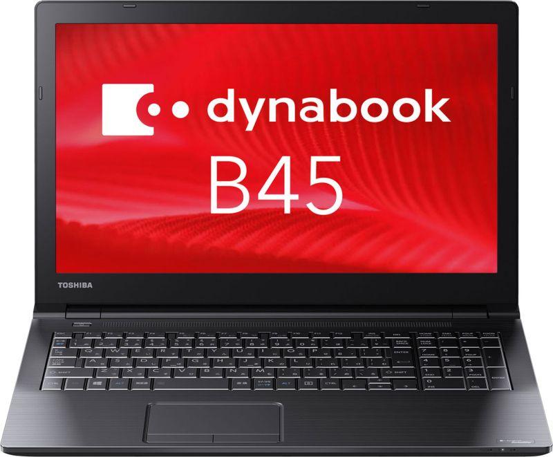 dynabook B45/B