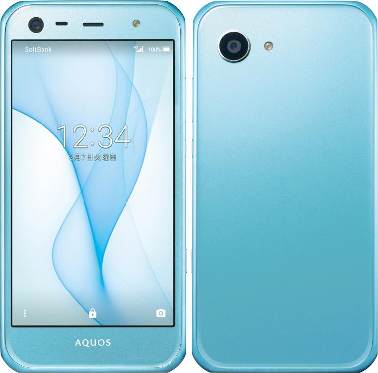 AQUOS Xx3 mini SoftBank 603SH