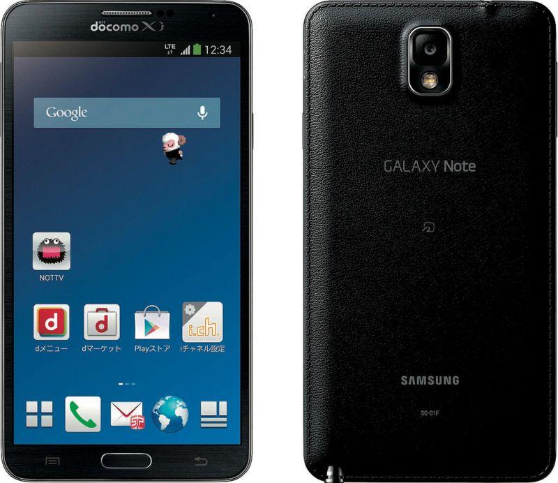 GALAXY Note 3 SC-01F docomo