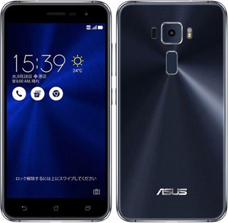 ZenFone 3 SIMフリー ZE520KL