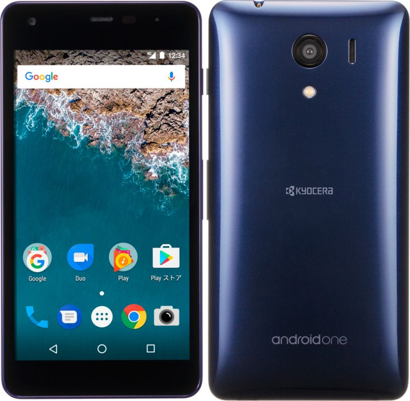 Android One S2 ワイモバイル