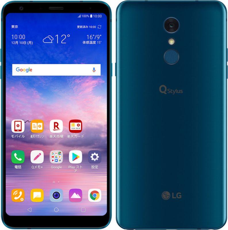 LG Q Stylus SIMフリー