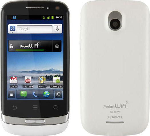 HUAWEI Pocket WiFi S II