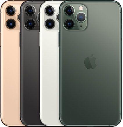 iPhone 11 Pro 512GB au