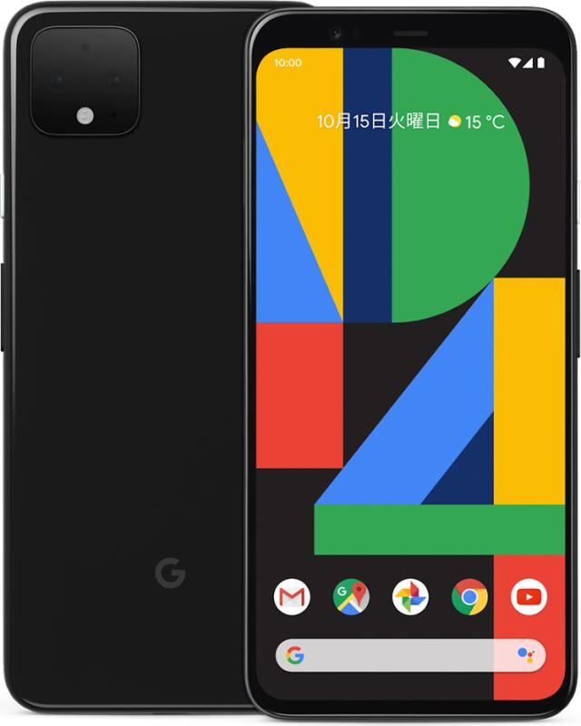 Google Pixel 4 128GB SIMフリー