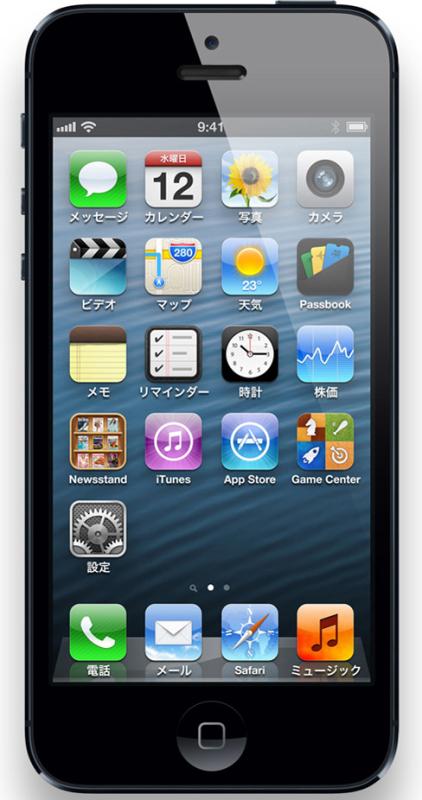 iPhone 5 16GB SoftBank
