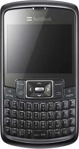 X01SC SoftBank