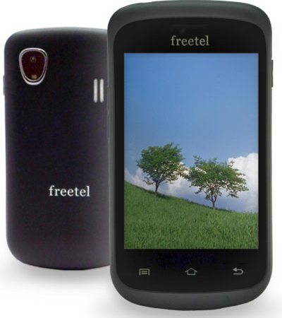 freetel priori スペシャルパック SIMフリー
