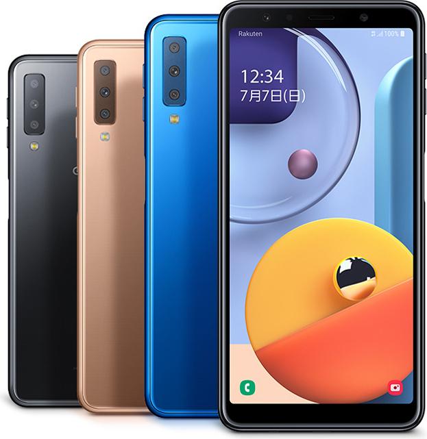 Galaxy A7 楽天モバイル