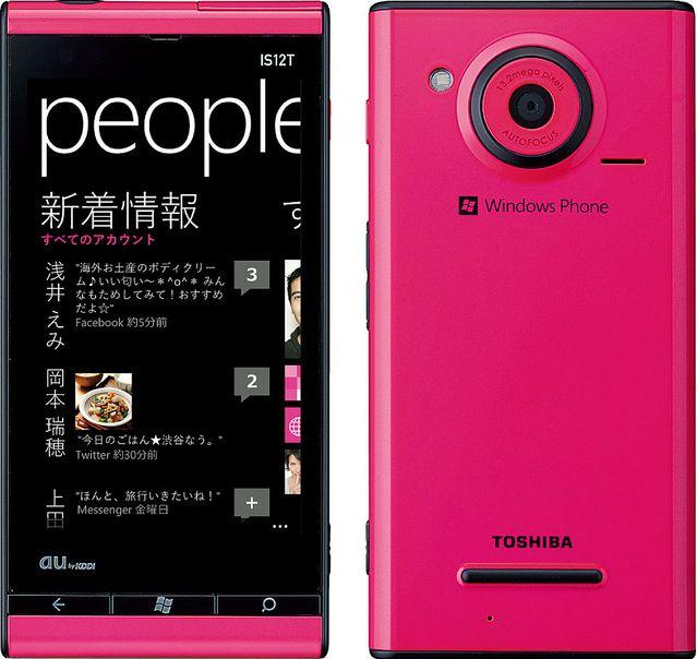 Windows Phone IS12T au