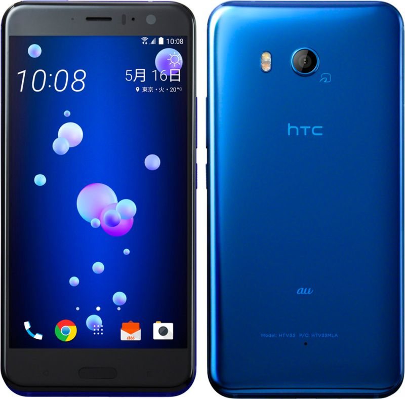 HTC U11 SoftBank HTV33