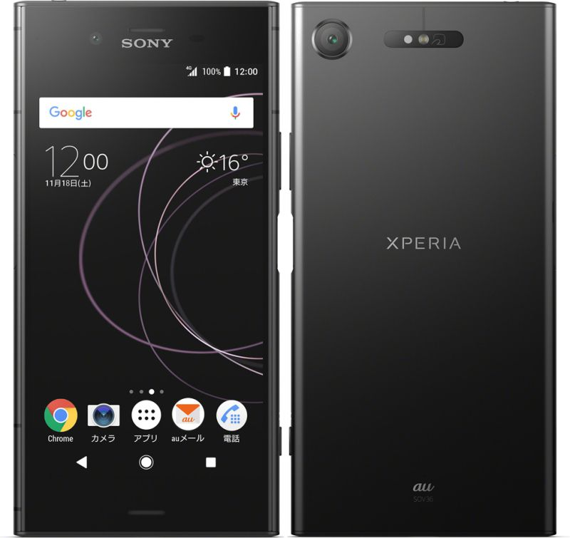 Xperia XZ1 SOV36 au 701SO