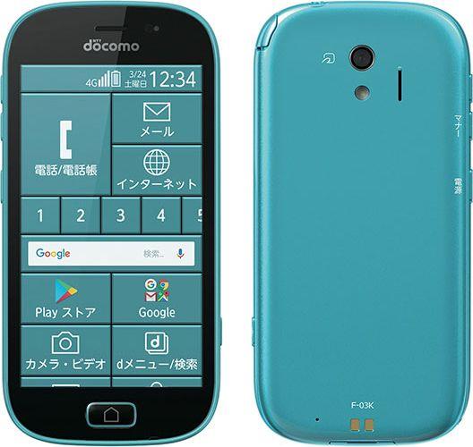 Rakuraku Smartphone me F-03K