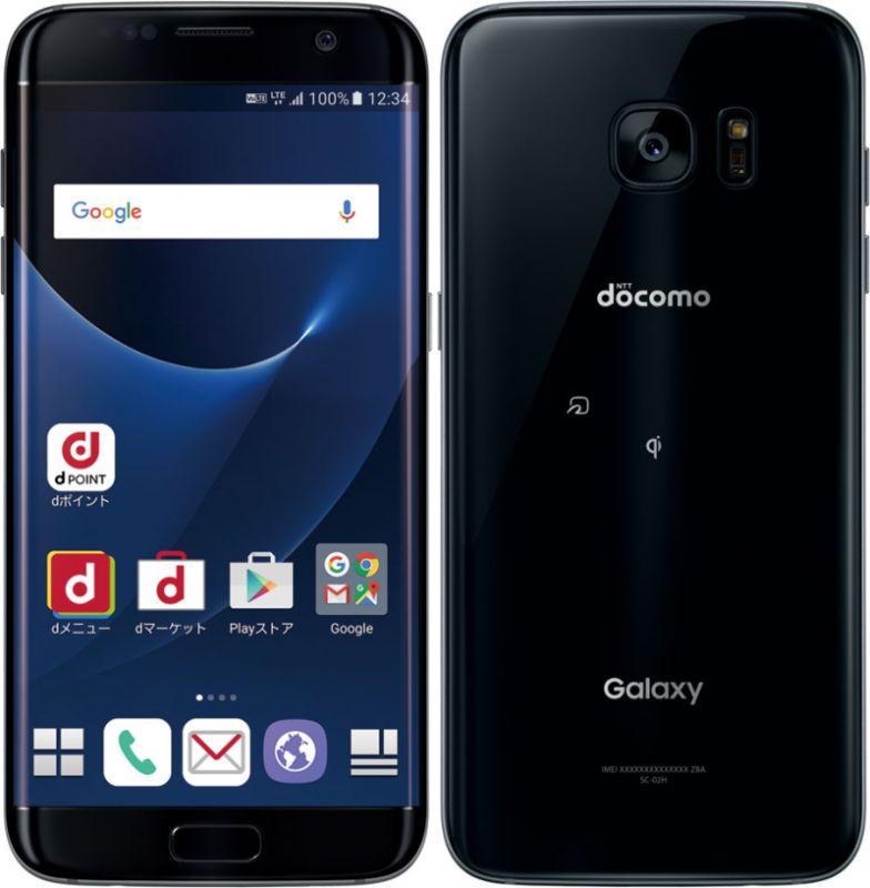 Galaxy S7 edge SC-02H docomo