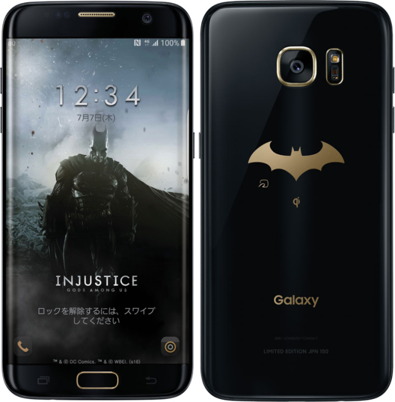 Galaxy S7 edge Injustice Edition au
