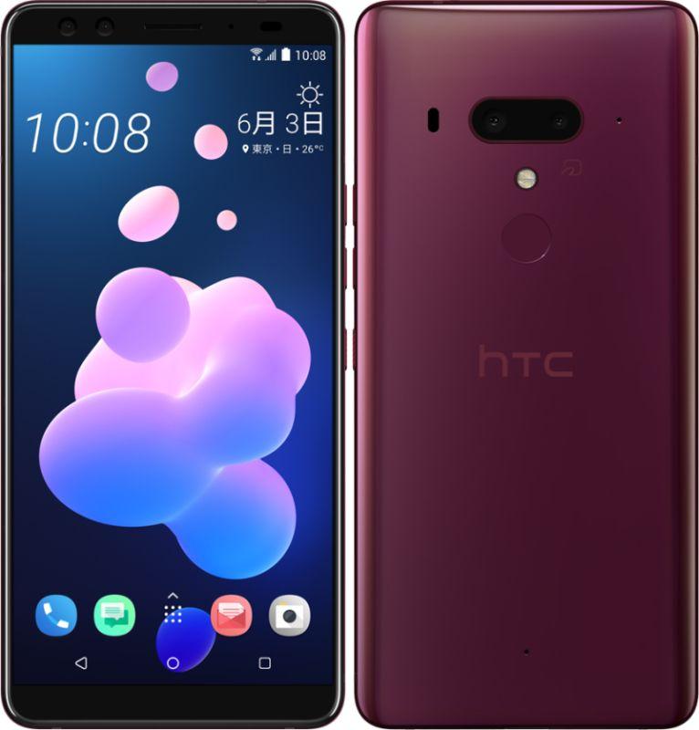HTC U12+ SIMフリー