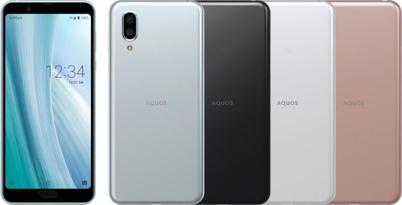 AQUOS sense3 plus SoftBank
