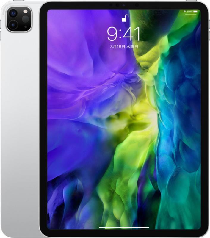 iPad Pro 第2世代 Wi-Fi (2020)