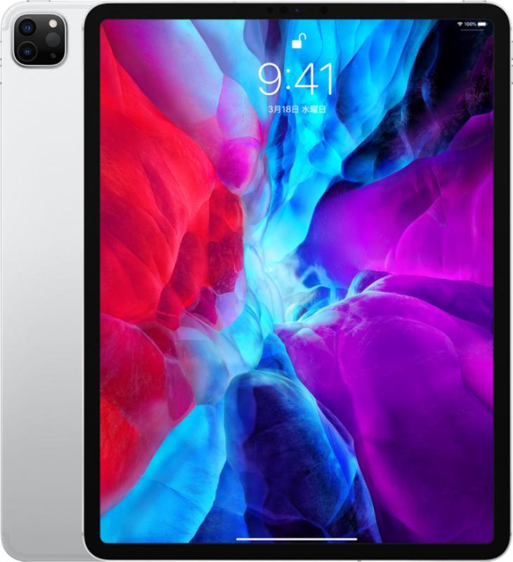 iPad Pro 第4世代 Wi-FiCellular (2020) au