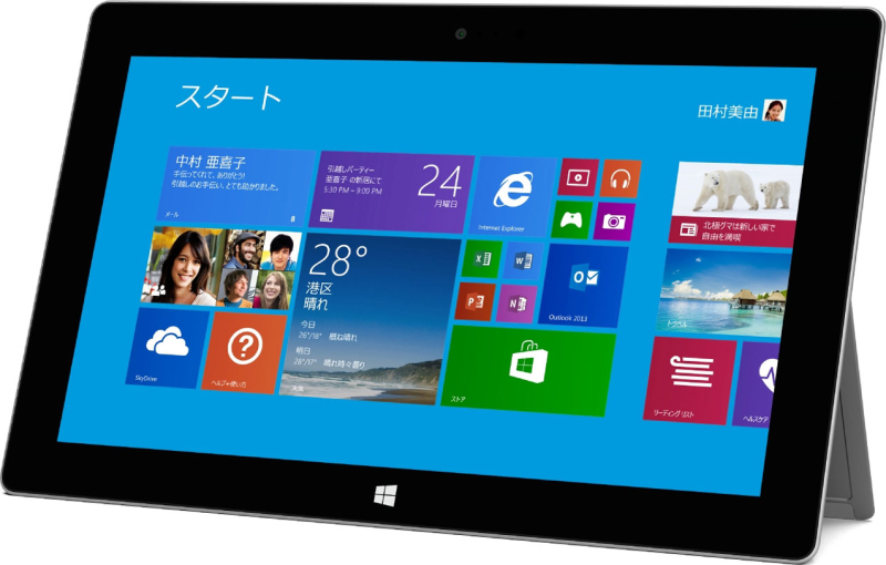 Surface 2 P4W-00012