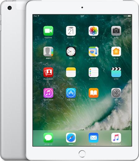 iPad 第5世代 Wi-FiCellular (2017) SIMフリー