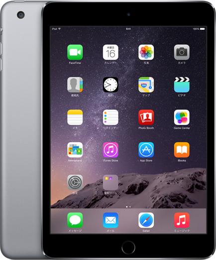 iPad mini 3 Wi-FiCellular au