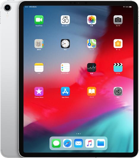 iPad Pro 第1世代 Wi-FiCellular (2018) au