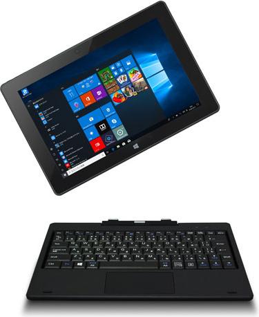 FRT210P(/KD) 2in1 PC Pro
