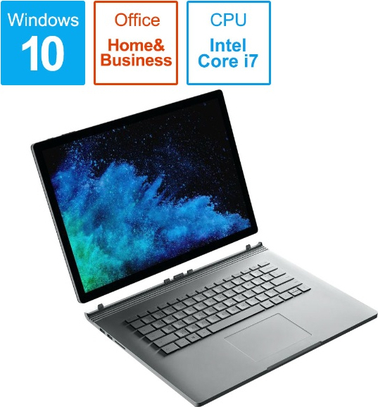 Surface Book 2 FVH-00031