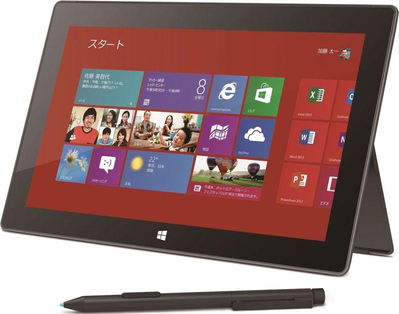 Surface Pro 5NV-00001