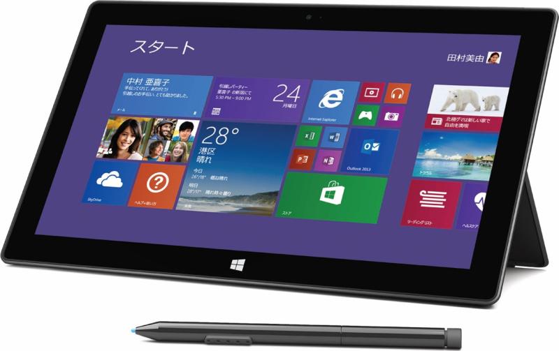 Surface Pro 2 6NX-00001