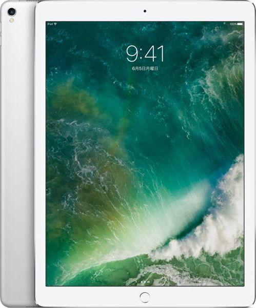 iPad Pro 第2世代 Wi-Fi