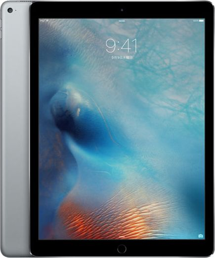 iPad Pro Wi-Fi